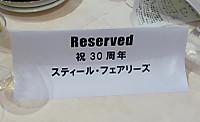 Tukuba4_800x490_2